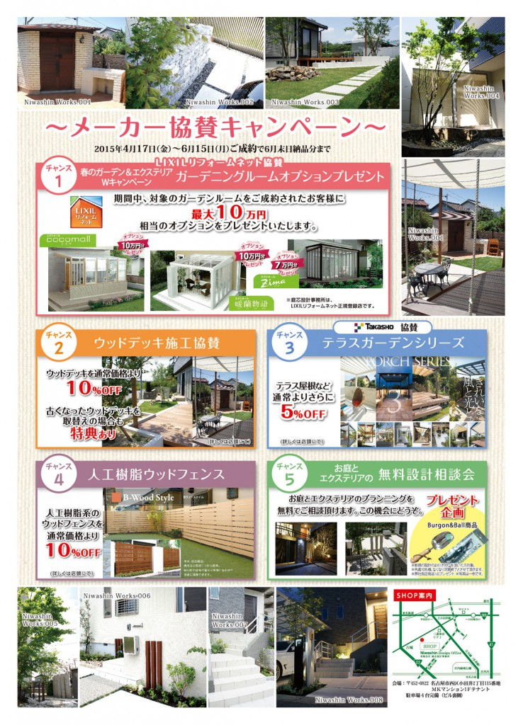 B2_poster_bk
